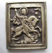 маленькая православная меднолитая иконка