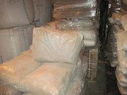Цемент гидроизоляционный ГИР-2 продам