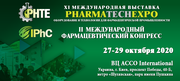 XI Международная выставка PHARMATechExpo