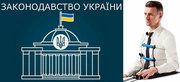 Экспертиза на полиграфе в Киеве и по всей Украине
