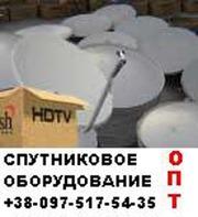 Продам спутниковое оборудование: satellite tv антенны,  тюнеры (ресиверы)  оптом