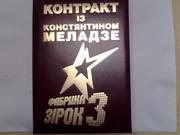 Папки с фирменной символикой,  удостоверения,  альбомы выпускные в Киеве