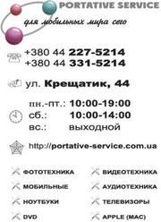 Ремонт мобильных телефонов,  КПК,  коммуникаторов,  смартфонов и т.д.