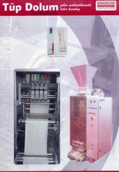 Оборудование для  получения пакетиков порционной фасовки (стик)