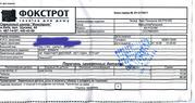 продам б/у факс Panasonic KX-FT21RS