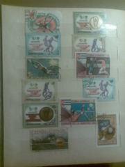 Продам марки с альбомом