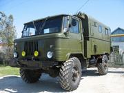 ГАЗ 66 вахтовка кунг  конверсионные