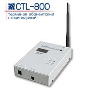 Продам CDM терминал CTL-800