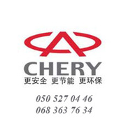 Chery Jaggi  ( Чери Джагги  S21 )    радатор печки  S21-8107310
